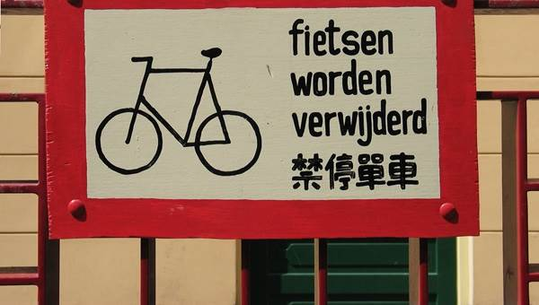 Amsterdam street sign bike