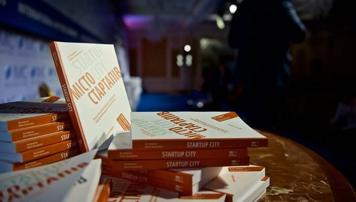 Startup City The Book Ukranian